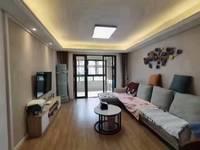 黎阳桃源里,全新精装修三房两卫,大阳台,实用面积有105平,性价比高的一套