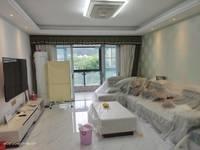 中铁滨江名邸,黄金楼层,104平,婚房装修,因工作调动诚心出售,158万