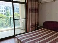 江南新城精装一室一厅一卫单身公寓房出租