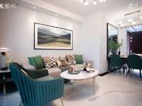 出售黄山碧桂园凤凰城3室2厅2卫101平米95万住宅