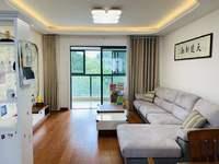 出售山田东园3室2厅2卫143平米176万住宅