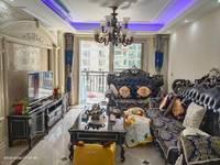 颐和观邸6中,精装修,品牌家具家电,房东因外地做生意.看房预约