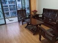 出租长宏 御泉湾2室1厅1卫90平米1400元/月住宅