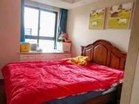 出售绿地滨江壹号3室2厅1卫105平米158万住宅