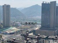 出售绿地滨江壹号高层好楼层精装修四房税费低看房方便