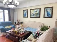 出售文峰鑫苑3室2厅1卫105平米168万住宅