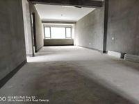 人车全分离 栢悦南山电梯边套河景房 阳光好3室2卫120平米142.6万全屋空调