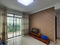 出租颐和观邸2室2厅1卫88平米1600元/月住宅