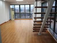出租新城时代双层loft精装修办公写字楼