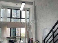 年租2万 江南新城时代广场loft上下2层 实用空间大