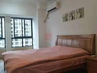 出租长宏 御泉湾1室1厅1卫43平米1200元/月住宅