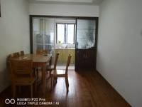 出租东方丽景2室2厅1卫90平米1400元/月住宅