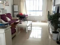 出售翰林家园3室2厅2卫134平米79.8万住宅
