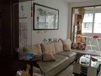 出租天都小区精装修家电齐全2室2厅1卫88平米1200元/月住宅