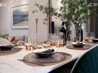 出售黄山碧桂园凤凰城3室2厅1卫85平米76万住宅