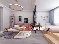 首付3万屯溪安个家 可公积金贷款 70年产权 低总价 随时看房 真实在售