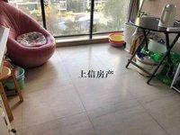 出售江南一品3室2厅2卫124平米142万住宅