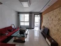出售山水人家3室2厅2卫123平米115万住宅