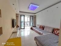 出售景徽国际3室2厅1卫95平米129.8万住宅