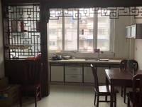 出租滨江华庭2室2厅1卫85平米1500元/月住宅