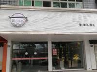 出租黄山茶城198平米5000元/月商铺