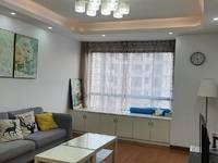 出售颐和观邸2室2厅1卫83平米105万住宅
