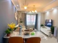安家落户好选择!总价40多万买70年住宅 投资自住两相宜 真实首付2.88万!