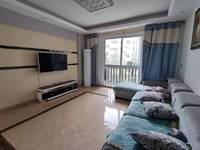 出租天一国际3室2厅2卫113平米2500元/月住宅