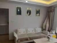 出售江南新城多层五楼精装修2室2厅1卫86平米109万住宅