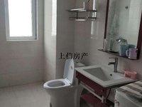 出售黄山碧桂园3室2厅2卫121平米110万住宅