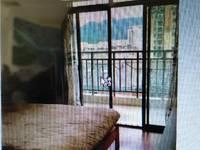 出租世贸绿洲2室1厅1卫91平米1900元/月住宅