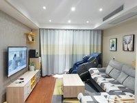 徽州公馆精装3室2厅1卫104平米,房东工作调动诚意出售139万