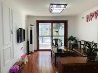 出售金坤雍景园2室2厅1卫90平米116万住宅