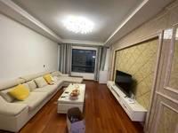 出租颐和观邸2室2厅1卫89平米2000元/月住宅,