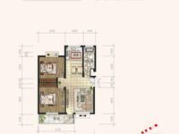 齐云雅苑低首付房源 首付二十万 电梯中高楼层 房东杭州买房 急售 满两年