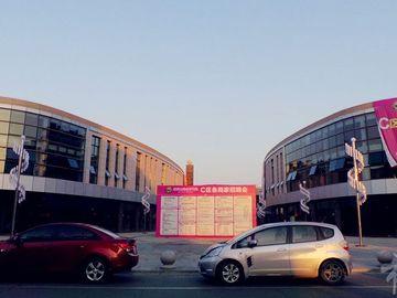 新黄山商业步行街