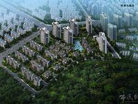 东方丽景禧园电梯好楼层毛坯两房112万