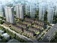 城东富人区单价不过万高品质楼盘,性价比超高大三室!